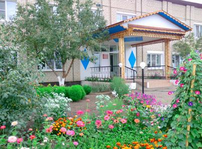 КГБСУСО Локтевский дом-интернат малой вместимости для престарелых и инвалидов