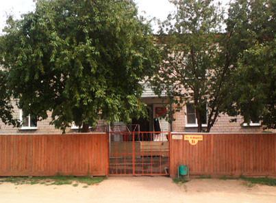 КГБСУСО Михайловский дом-интернат малой вместимости для престарелых и инвалидов