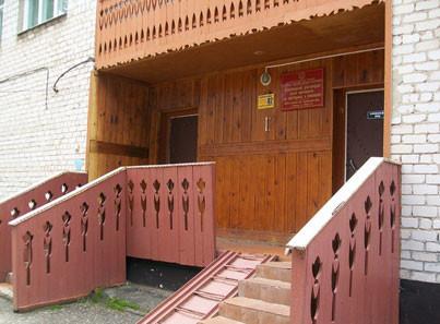 КГБСУСО Новичихинский дом-интернат малой вместимости для престарелых и инвалидов