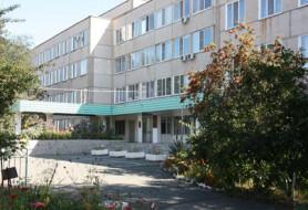 ГБУСО Новотроицкий психоневрологический интернат