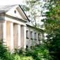 ГБУСО Павский дом-интернат для престарелых и инвалидов