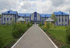 КГБСУСО Первомайский психоневрологический интернат