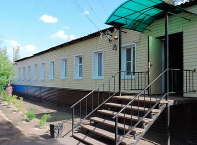 БУ ВО Рождественский психоневрологический интернат (Воронежская область)
