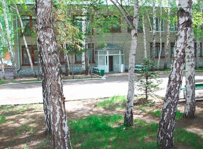 КГБСУСО Рубцовский специальный дом-интернат для престарелых и инвалидов