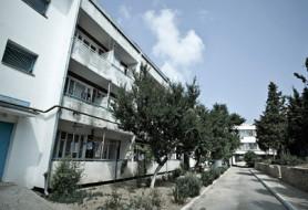 Севастопольский дом-интернат для престарелых и инвалидов