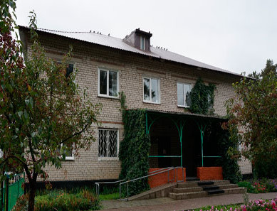 КГБСУСО Шелаболихинский психоневрологический интернат