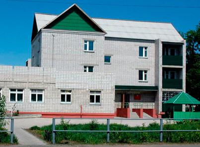 КГБСУСО Славгородский дом-интернат для престарелых и инвалидов