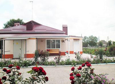 ГБУСО КК Славянский дом-интернат для престарелых и инвалидов