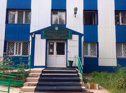 Специальный дом для одиноких престарелых (Нижневартовск)