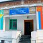 ГБУ РТ Сукпакский специальный дом-интернат для престарелых и инвалидов