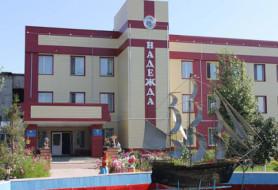 КГУ Тайыншинский дом-интернат для престарелых «Надежда»
