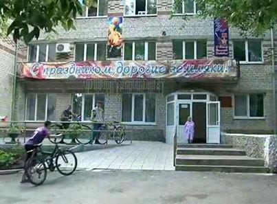 АСУ СОН ТО Ялуторовский психоневрологическийинтернат