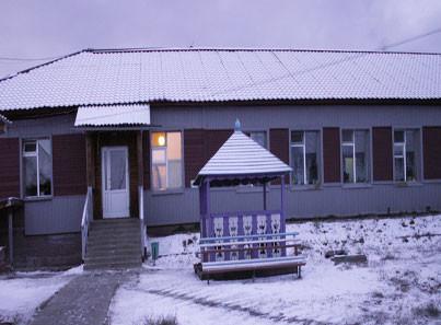 АУСО РБ Баргузинский психоневрологический интернат
