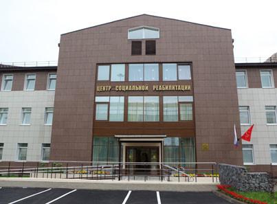 ГБУ Центр социальной реабилитации инвалидов (Невского района)