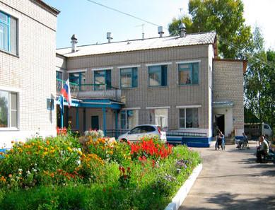 КГБУ Черняевский дом-интернат для престарелых и инвалидов