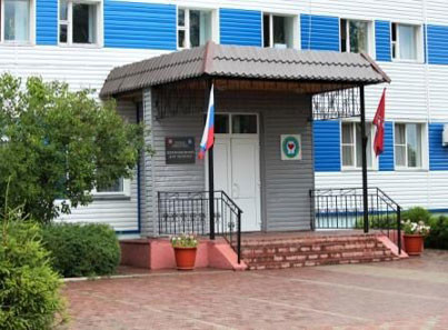 ГБСУСОН МО Денежниковский психоневрологический интернат