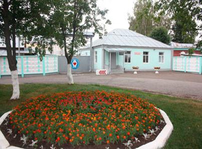 ГБСУСО МО Егорьевский психоневрологический интернат