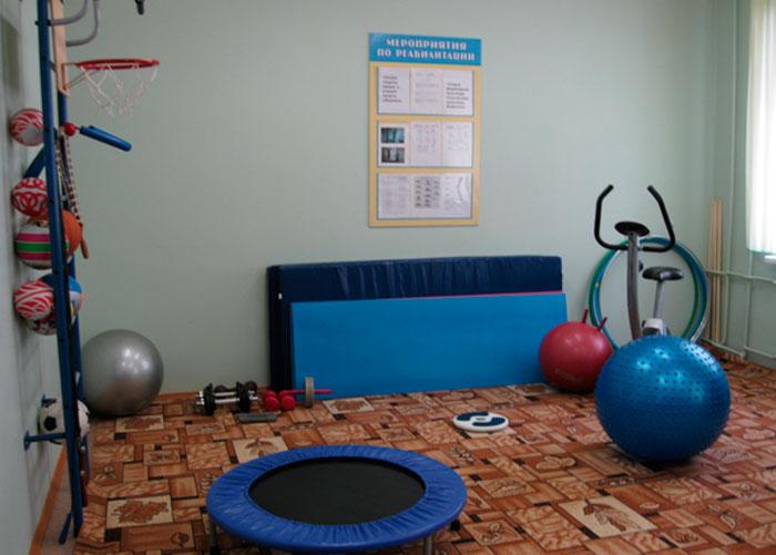 Спортзал Елабужского психоневрологического интерната