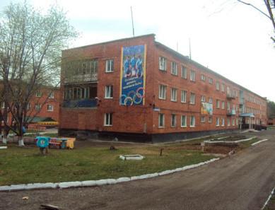 ГБУ КО Инской психоневрологический интернат (Кемеровская область)