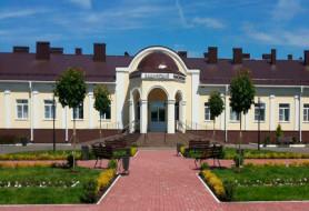 БУ ВО Каширский дом-интернат для престарелых и инвалидов