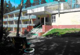 ГБУ РМЭ Кокшайский дом-интернат для престарелых и инвалидов