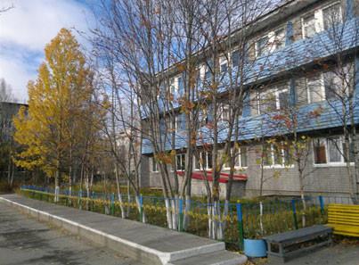 Ковдорский дом-интернат для престарелых и инвалидов