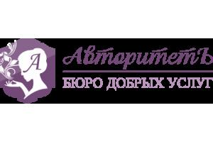 Лого авторитет