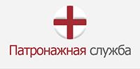 Патронажная служба АНО