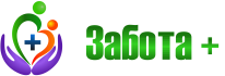 Лого Забота