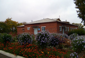 ГАУСО АО Мазановский психоневрологический интернат