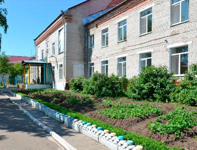 КГБУ Николаевский-на-Амуре психоневрологический интернат