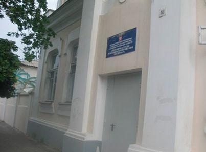 ГБУ СОН Новочеркасский психоневрологический интернат