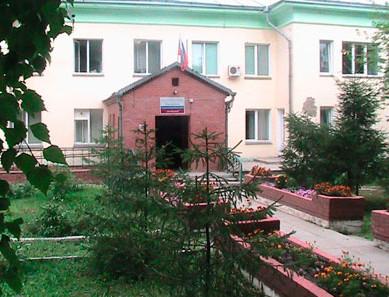 ГАУ НСО Областной центр социальной реабилитации для инвалидов