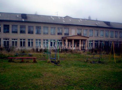 ГБСУ АО Октябрьский психоневрологический интернат
