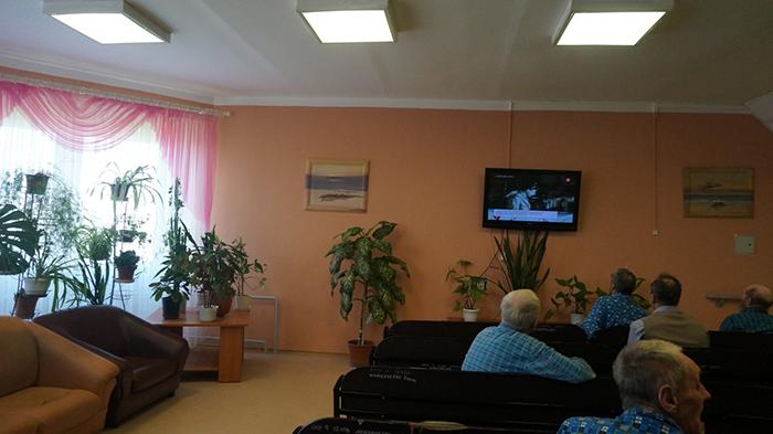 Коллективный просмотр телепередач для постояльцев
