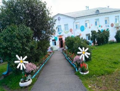 ГБУ КО Прокопьевский психоневрологический интернат