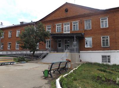 БСУСО УР Сарапульский психоневрологический интернат