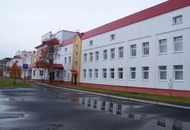 Североморский дом для престарелых