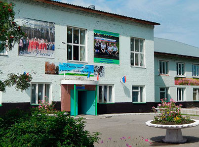 ГБУ КО Тайгинский психоневрологический интернат (Кемеровская область)