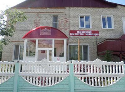 ГБСУ СОССЗН РМ Волгапинский дом-интернат милосердия