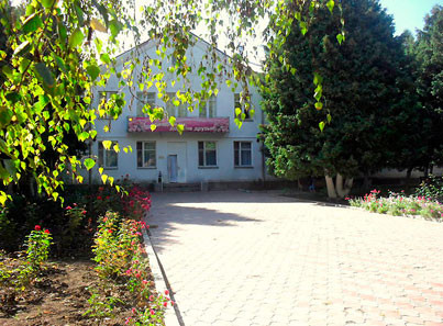 ГБУ СО КК Армавирский психоневрологический интернат