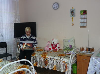 Ковровский дом интернат для престарелых и инвалидов