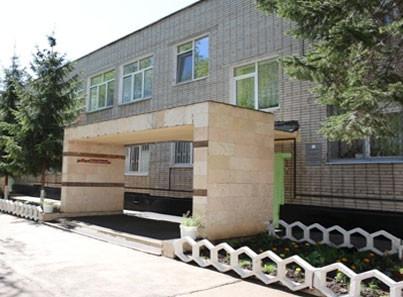 МАУ Пансионат для ветеранов труда Набережные Челны