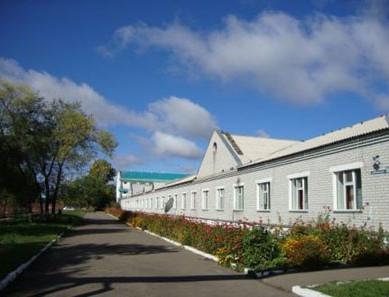 ГАУСО АО Пансионат для престарелых и инвалидов «Приозерье»