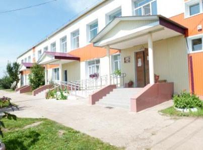АУСО РБ Джидинский дом-интернат для престарелых и инвалидов