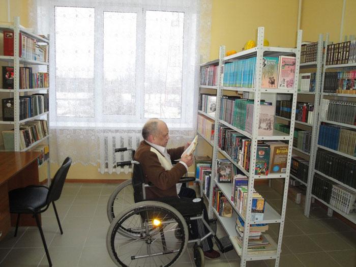 Библиотека Голынковского дома-интерната для престарелых и инвалидов
