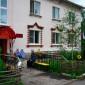 ГБУ РК Интинский дом-интернат для престарелых и инвалидов