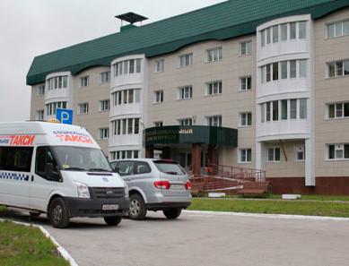 КГАУ СЗ Камчатский специальный дом ветеранов