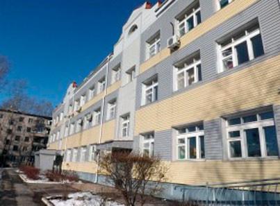 Хабаровский центр социальной реабилитации инвалидов