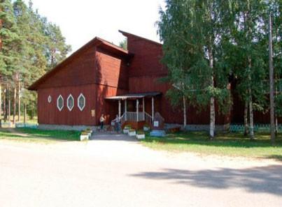 ОАУСО Хвойнинский дом-интернат для престарелых «Песь»